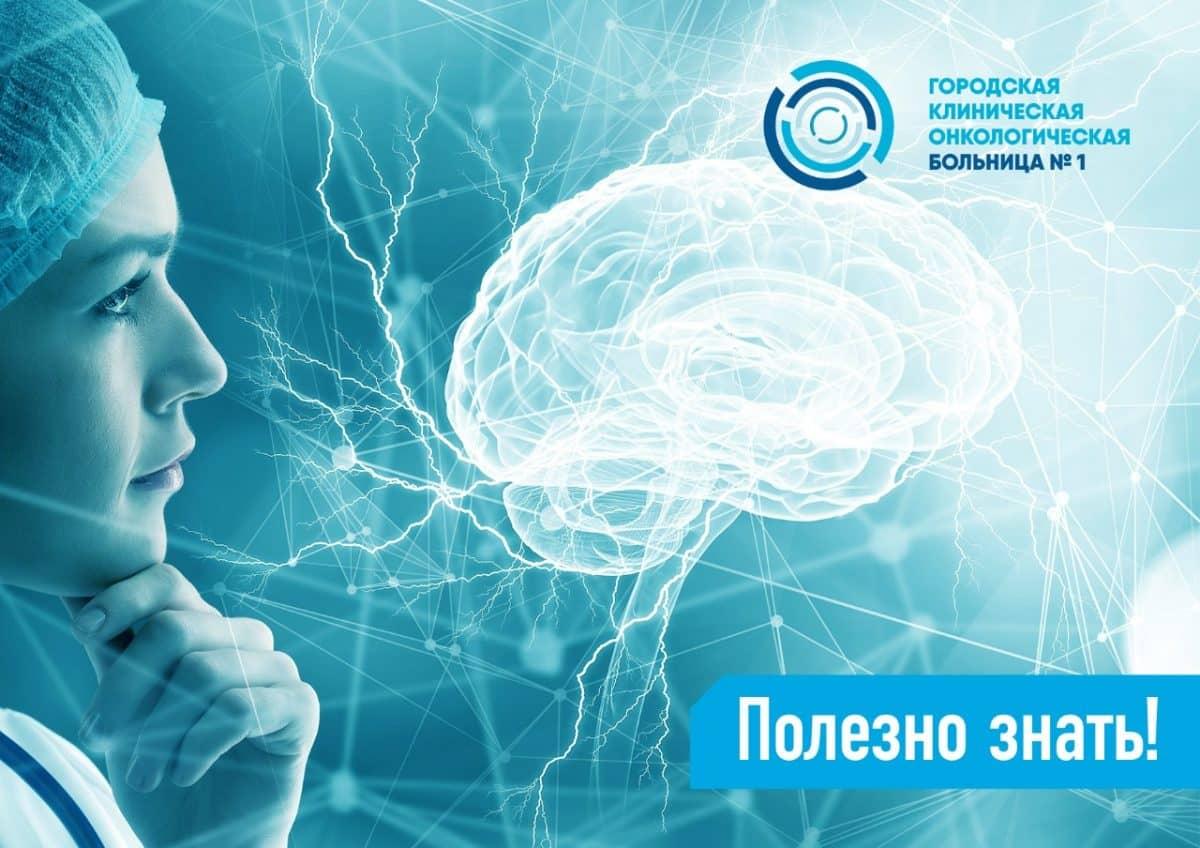 Ишемия головного мозга: степени, симптомы и лечение